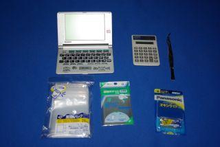 Imgp3092s