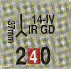 Gd40_at37