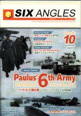 Paurus6
